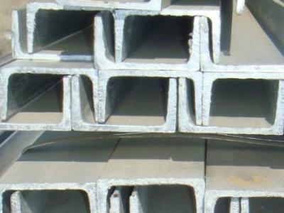 槽钢质优价廉_槽钢最新报价_河北槽钢生产厂家