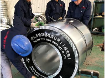 江苏彩铝卷生产厂家_彩铝卷品质可靠_彩铝卷最新报价