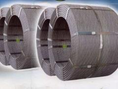 预应力钢绞线的材料及应用介绍