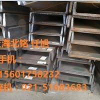 批发销售Q345D槽钢,提货地址上海市宝山区
