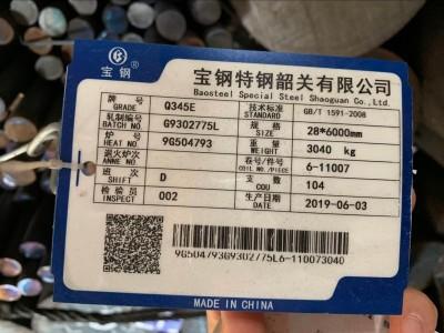 现货销售Q345D圆钢,保材质性能。
