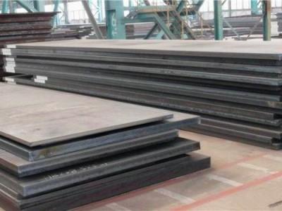 供应BS700MCK2工程机械用高强钢
