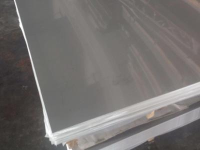 北京不锈钢板大量库存_质量保障_现价