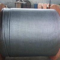 天津钢绞线全国配送_种类齐全_国家标准