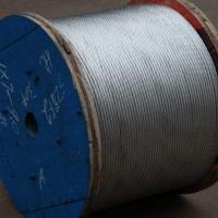 天津钢绞线全国配送_哪家好_质量可靠