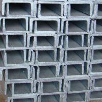唐山镀锌槽钢现货交易_种类齐全_质量可靠
