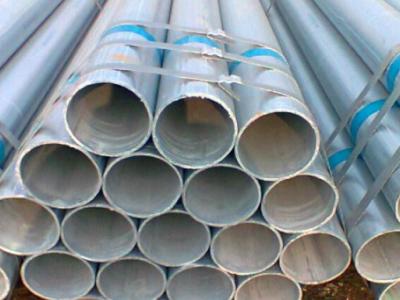 北京镀锌管多少钱一吨_长期生产_一站采购