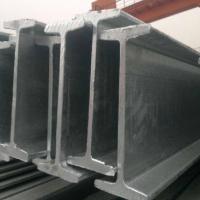 北京工字钢质量可靠_全国配送_材质