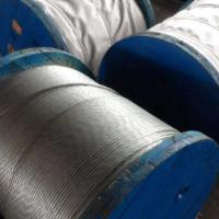 天津钢绞线定制样品_量大从优_价格优惠