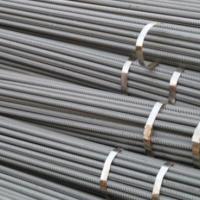 北京螺纹钢质优价廉_现货交易_规格齐全