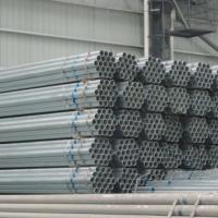 北京镀锌管多少钱一吨_优质商家_全国配送