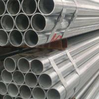 北京镀锌管现价_长期生产_钢厂直发