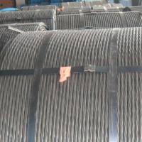 天津钢绞线定制样品_现货充足_长期供应