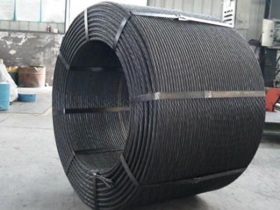 天津钢绞线货源充足_型号_优质商家