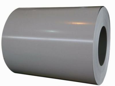 渭南粉末喷涂彩板多少钱一吨_现货供应_价格优惠