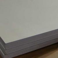 天津不锈钢板一站采购_多少钱一吨_低价热销