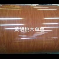 伊春净化钢质门彩钢板厂家直销_价格优惠_批发采购