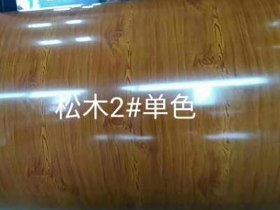 四平金属柜专用木纹板质优价廉_现货销售_长期供应
