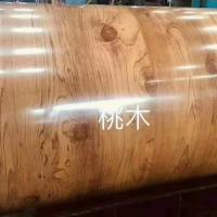 临汾粉末喷涂彩板生产制造_全国配送_现货交易