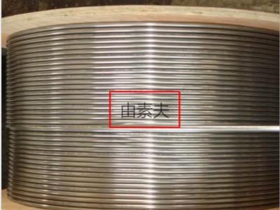 不锈钢无缝毛细盘管