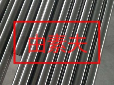 不锈钢导压管