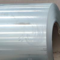 门厂电厂专用彩板_粉末喷涂彩板厂家_天物彩板