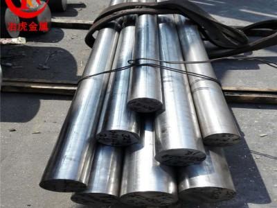 Alloy20Cb-3棒材;板材;管材