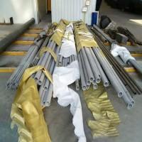 1J79坡莫合金1J79管材1J79提供材质证明