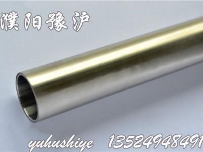 镍基合金无缝管304 316L精密精拉管 特殊材质无缝管