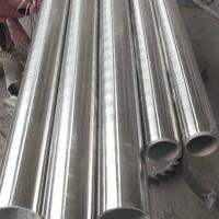 HAl77-2铝黄铜管材HAl77-2密度多少
